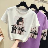 t恤女短袖 夏裝新款韓版學生半袖體恤衫寬鬆港風白色純棉上衣 多色小屋