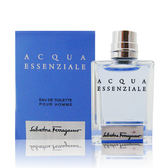 Salvatore Ferragamo Acqua Essenziale 蔚藍之水男性淡香水 5ml 小香《Belle倍莉小舖》