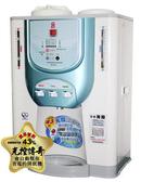 【艾來家電】 【分期0利率+免運】晶工11.9L冰溫熱光控開飲機 JD-6712