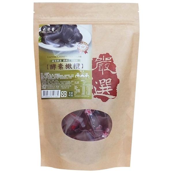 九龍齋~酵素橄欖180公克/包×12包~特惠中~