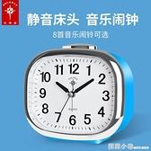 北極星學生用小鬧鐘靜音個性兒童時鐘鬧鈴臥室夜光簡約床頭電子錶
