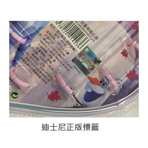 迪士尼兒童手鍊戒指鑽貼套裝 飾品 冰雪奇緣