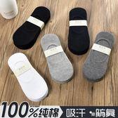 襪子男船襪淺口隱形硅膠防滑棉質防臭吸汗低幫夏季短襪豆豆鞋襪男