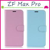 Asus ZenFone Max Pro ZB631KL 荔枝紋皮套 側翻手機套 支架 磁扣 錢包款保護殼 插卡位手機殼 保護套
