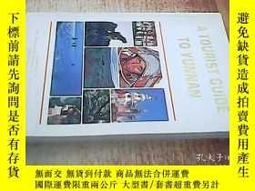 二手書博民逛書店A罕見TOURIST GUIDE TO YUNNANY23845