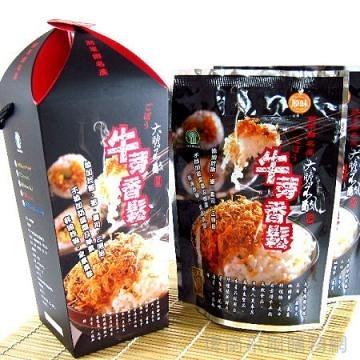 【大膽不敵】牛蒡香鬆 (原味/海苔/糙米/胡蘿蔔/辣味海苔)220g