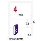 龍德 電腦標籤紙 4格 LD-867-W-A  (白色) 105張 列印標籤 三用標籤