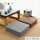 亞麻坐墊地板可拆洗冬季加厚蒲團日式方形客...