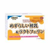 日比野初乳&乳鐵-2.5g*45入/盒【六甲媽咪】