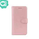 微瑕出清Samsung Galaxy Note 5柔軟羊紋二合一可分離式兩用皮套 甜蜜粉特賣專區4  $99