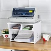 【雙層印表機收納架】打印機 桌面收納架置物架 印表機支托架 實木架子 事務機架 印表機架