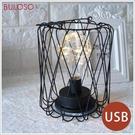 《不囉唆》北歐極簡鐵絲燈 USB款 (可挑色/款) 夜燈 造型燈 氣氛燈 鏤空 幾何【A432757】