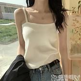 毛衣背心 吊帶背心女外穿潮ins夏季網紅白色小西裝內搭針織打底衫美背上衣 嬡孕哺