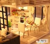 【免運快出】 那家小屋小屋別墅手工製作禮物小房子建築模型拼裝生日禮品女 奇思妙想屋