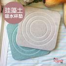 珪藻土杯墊 10X10 瞬間速乾杯墊 (方形) 防滑 綠色/暖灰色/粉色