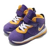 Nike 籃球鞋 Lebron VIII LA Lakers 紫 金 湖人隊 童鞋 小童 運動鞋【ACS】 CT5116-500