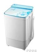 迷你洗衣機 洗脫一體單筒單桶家用大容量半全自動小型迷你洗衣機YYJ 伊莎gz