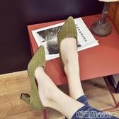 包鞋 小清新高粗跟鞋女秋季韓版百搭尖頭網紅單鞋社會工作鞋子 瑪麗蘇