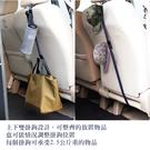雙掛鉤 日本YAC 可調式椅背掛勾帶(PF-336)【亞克】
