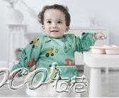 兒童防水罩 寶寶吃飯罩衣 男女兒童長袖圍兜反穿衣 兒童防水飯兜 coco衣巷
