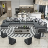 可拆洗簡約現代棉麻布沙發時尚大小戶型客廳轉角布藝沙發組合整裝YDL