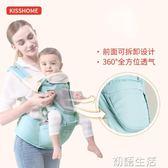 嬰兒腰凳背帶前抱式多功能四季通用透氣單凳小孩抱帶寶寶坐凳腰登 初語生活館