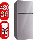 SANLUX台灣三洋【SR-C480BVG】480L采晶玻璃直流變頻冰箱 優質家電