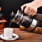 法式濾壓壺 - 不銹鋼手沖咖啡壺家用法式...