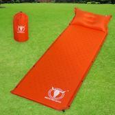 【APC】可拼接自動充氣睡墊-帶自充式頭枕-厚2.5cm-桔紅色
