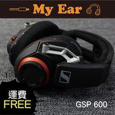 Sennheiser 聲海塞爾 GSP600 電競耳機 麥克風 遊戲耳機 公司貨  My Ear 耳機專門店