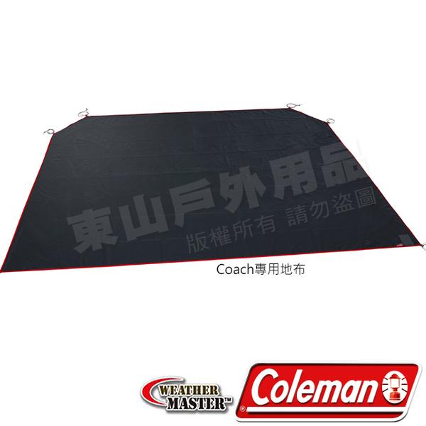 Coleman CM-23122 透氣帳Coach專用地布