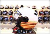 [中壢安信]ZEUS 瑞獅 ZS-210C 210C DD51 線條 白 復古帽 半罩 安全帽 飛行帽 高C/P值
