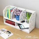 桌上書架小型創意辦公桌上置物架收納架書櫃學生簡易電腦桌面書架 HM 范思蓮恩