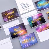 【BlueCat】二代正體燙金星河祝福賀卡 情人節卡片 母親節賀卡