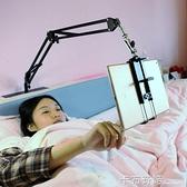 懒人支架床头iPad平板手机多功能通用桌面宿舍床上用可折叠架子 卡布奇諾