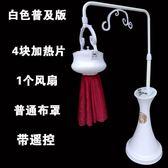 艾條儀艾貼養生儀器懸灸儀立式無煙家庭式美容院專用家用宮寒熏蒸儀全身 雙11特惠八折秒殺