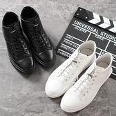 男鞋子 休閒鞋 新款夏季百搭男士休閒小白鞋高幫鞋韓版潮鞋運動鞋子板鞋《印象精品》q1490