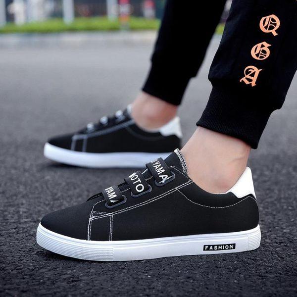 布鞋工作鞋韓版潮流運動休閒板鞋夏季透氣帆布鞋男鞋子 618大促