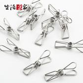 【生活采家】台灣製304不鏽鋼曬衣專用夾_20入(#99001)20入