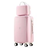 行李箱 拉桿旅行箱子母箱韓版密碼箱26皮箱學生大容量26寸 【免運快出】