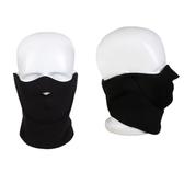 PUSH!自行車用品 防風型自行車圍脖護臉雙用面罩多色可選H18