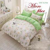 《竹漾》天絲絨雙人床包涼被四件組-小清新花園
