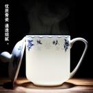 骨瓷杯 陶瓷帶蓋茶杯辦公杯骨瓷水杯會議杯 酒店會議室泡茶杯子【快速出貨】