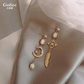 耳環 925銀耳針巴洛克風輕奢彩鑽寶石耳環不對稱星月水滴耳飾經典耳釘