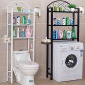 衛生間浴室落地置物架 廁所馬桶架洗衣機架子洗手間防水免打孔壁挂