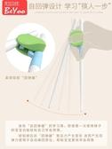 兒童筷子家用小孩訓練一二段寶寶學習筷男女孩輔助矯正學吃飯叉勺 怦然心動