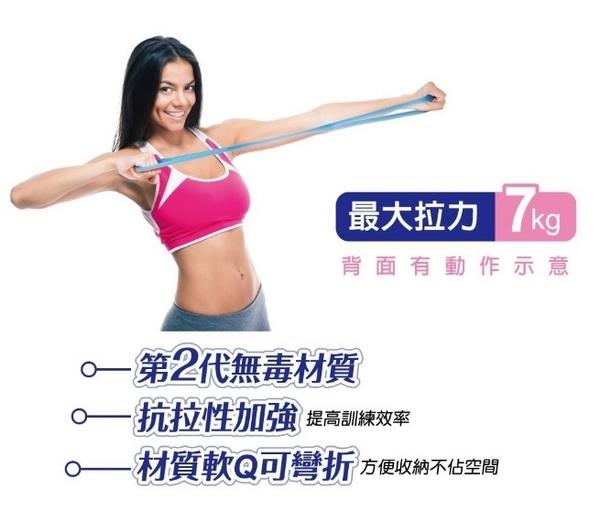 【宏海】 成功 S5202 成功八字拉力帶 可搭配有氧、瑜珈運動,雕塑身體曲線(1 個裝)