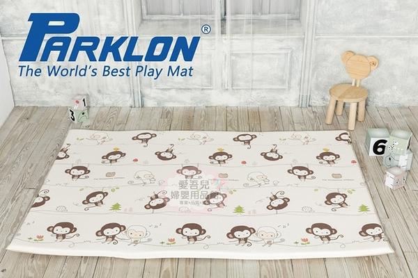 【愛吾兒】Parklon 帕龍地墊 PVC-雙面包邊 快樂小猴子款 210X140X4cm