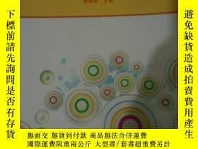 二手書博民逛書店罕見多媒體畫面藝術設計(64架)Y24684 陳曉忠 天津科學技
