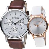 瑞士WENGER Urban 現代都會經典對錶 01.1743.101+01.1721.101